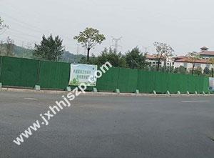 赣州市章贡区沙河镇污水处理围挡工程