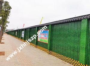 兴国县市政施工标准围挡